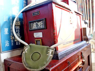 「電氣路牌閉塞器」的圖片搜尋結果